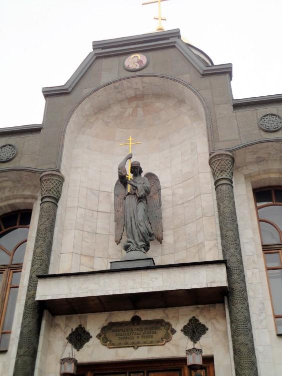 Церковь Казанской иконы Божией Матери на Калужской площади, РњРѕСЃРєРІР°
