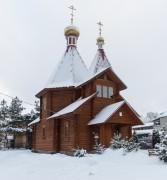 Храм-часовня Кирилла и Мефодия - Велиж - Велижский район - Смоленская область