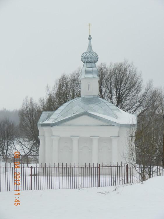 Картинки свердловская область поселок ледянка меня она