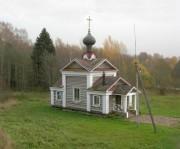Батран. Илии Пророка (новая), церковь