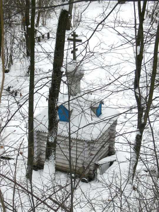 Московская область, Сергиево-Посадский городской округ, Богородское. Часовня над источником Никиты мученика, фотография. фасады