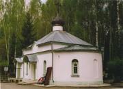 Часовня Даниила Переяславского - Дубна - Талдомский городской округ и г. Дубна - Московская область