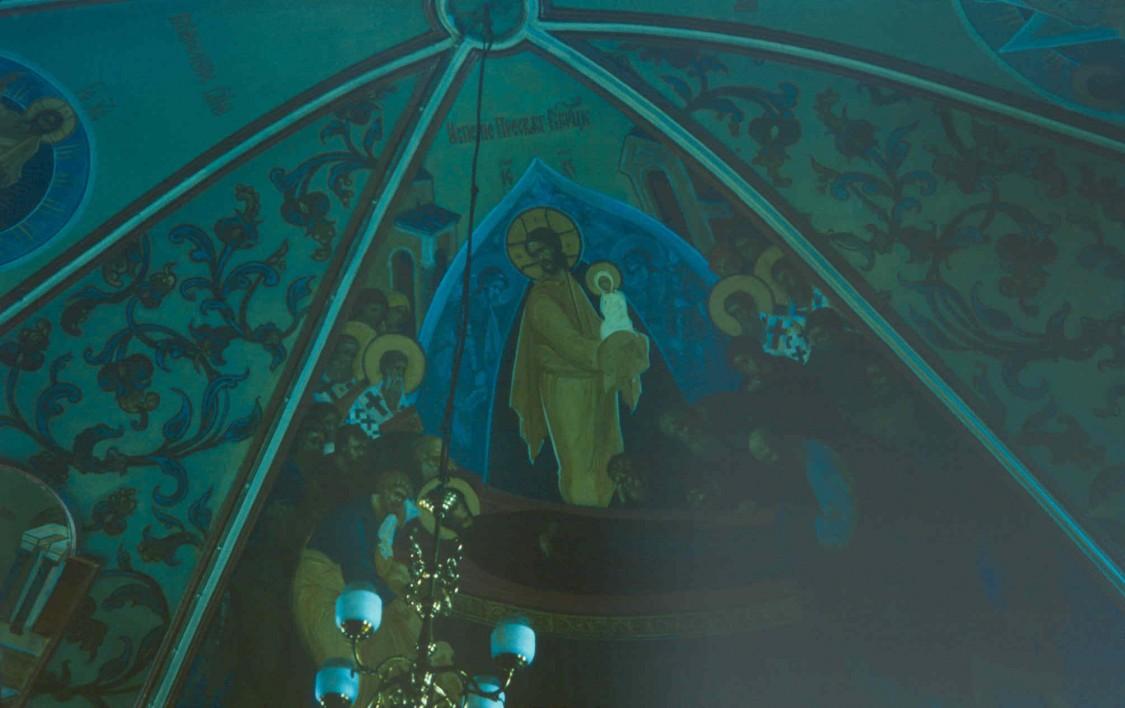 Тверская область, Конаковский район, Козлово. Церковь Иоанна Предтечи, фотография. интерьер и убранство, 1994