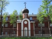 Часовня Феодора Ушакова - Кронштадт - Санкт-Петербург, Кронштадтский район - г. Санкт-Петербург