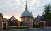 Часовня в память воинов-прихожан сёл Иудино и Козлово - Иудино - Сергиево-Посадский городской округ - Московская область