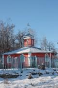 Часовня Смоленской иконы Божией Матери - Ефремов - Ефремов, город - Тульская область