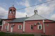 Церковь Троицы Живоначальной - Ефремов - Ефремов, город - Тульская область