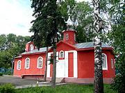 Церковь Михаила Архангела - Ефремов - Ефремов, город - Тульская область