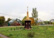 Часовня Рождества Христова - Соколово - Богородский городской округ - Московская область