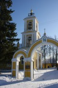 Церковь Спаса Преображения - Селинское - Клинский городской округ - Московская область