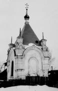 Часовня Пантелеимона Целителя - Першутино - Клинский городской округ - Московская область