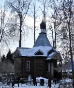Часовня Илии Пророка - Спас-Заулок - Клинский городской округ - Московская область