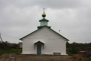 Васильевское. Николая Чудотворца, церковь