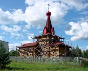 Церковь Димитрия Солунского - Уткино - Вологодский район - Вологодская область