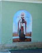 Абрамцево. Троицы Живоначальной, церковь