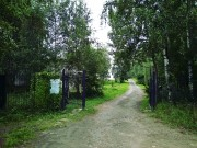 Горний Успенский женский монастырь - Вологда - Вологда, город - Вологодская область