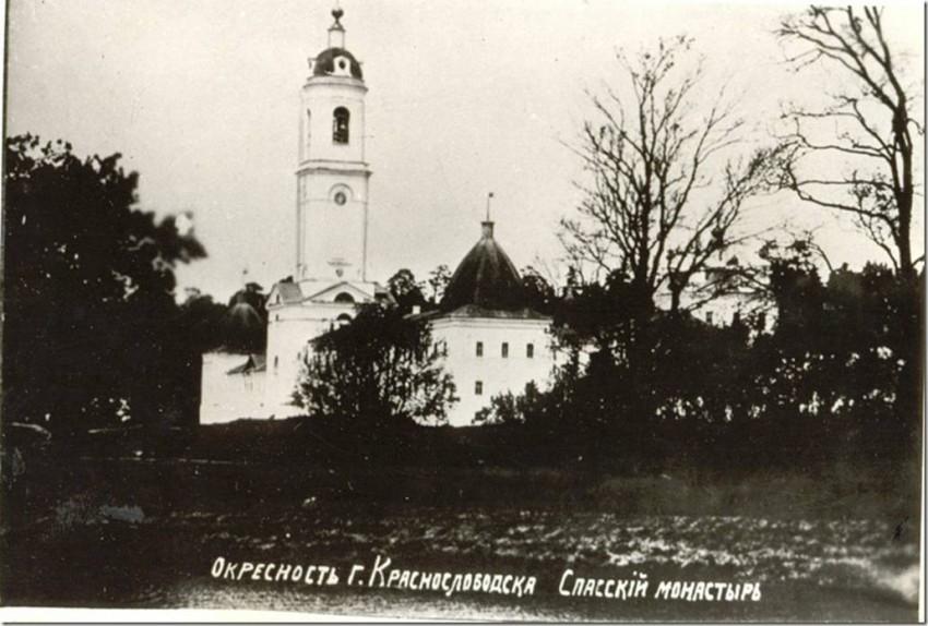 Республика Мордовия, Краснослободский район, Преображенский. Спасо-Преображенский мужской монастырь, фотография. архивная фотография