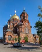 Краснодар. Екатерины,  кафедральный собор
