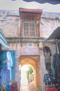 Церковь Усекновения главы Иоанна Предтечи - Иерусалим - Старый город - Израиль - Прочие страны