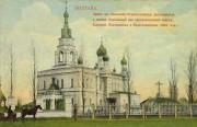 Полтава. Сампсона Странноприимца, церковь