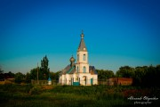 Церковь Николая Чудотворца - Коршуновка - Моршанский район и г. Моршанск - Тамбовская область