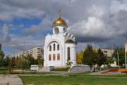 Церковь Александра Невского в память защитников Орла в 1941 году - Орёл - Орёл, город - Орловская область