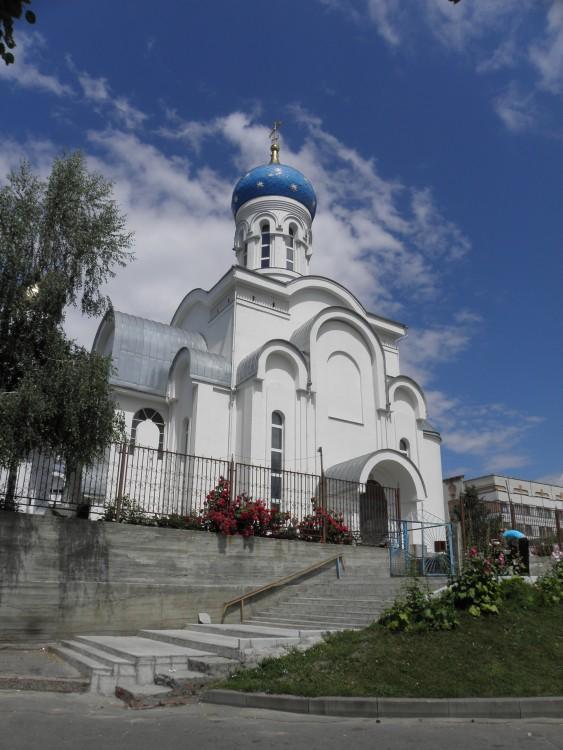 Церковь Иверской иконы Божией Матери, Гомель