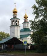 Церковь Троицы Живоначальной - Архангельск - Архангельск, город - Архангельская область