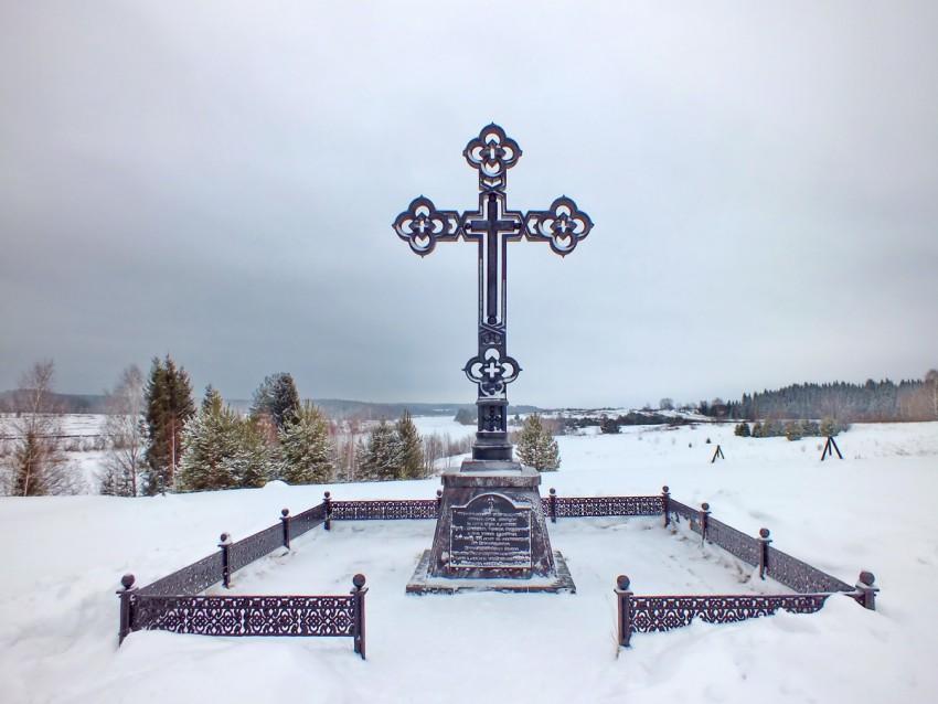 поклонный крест фото картинки для украшения