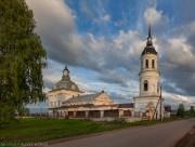 Чудиново. Троицы Живоначальной, церковь