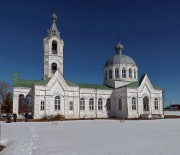 Церковь Михаила Архангела - Русское - Вятка (Киров), город - Кировская область