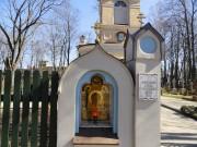 Церковь Спаса Нерукотворного Образа - Рига - Рига, город - Латвия