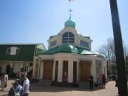 Троицкий женский монастырь. Крестильный храм Илии Пророка - Симферополь - Симферополь, город - Республика Крым