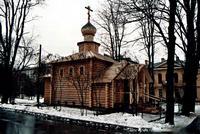 Церковь Троицы Живоначальной - Павловск - Санкт-Петербург, Пушкинский район - г. Санкт-Петербург