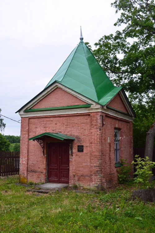 Неизвестная часовня на Варяжской улице, Старая Ладога