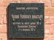 Неизвестная часовня на Варяжской улице - Старая Ладога - Волховский район - Ленинградская область