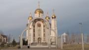 Магнитогорск. Вознесения Господня, кафедральный собор