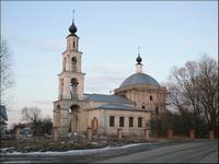 Ерино. Покрова Пресвятой Богородицы в Ерине, церковь