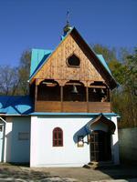 Церковь Михаила Архангела - Жуковский - Раменский район и гг. Бронницы, Жуковский - Московская область
