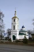 Церковь Успения Пресвятой Богородицы - Малино - Ступинский городской округ - Московская область