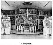 Церковь Димитрия Солунского - Климово - Климовский район - Брянская область