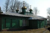 Церковь Спаса Преображения - Клинцы - Клинцы, город - Брянская область