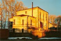 Собор Богоявления Господня - Емецк - Холмогорский район - Архангельская область