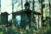 Неизвестная часовня - Спирово - Кимрский район и г. Кимры - Тверская область
