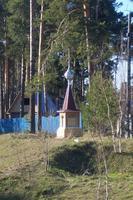Неизвестная часовня - Долматовский - Заволжский район - Ивановская область