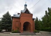 Воронеж. Пантелеимона Целителя в Придонском (малая), церковь