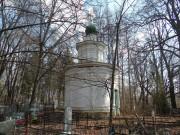 Переславль-Залесский. Михаила Черниговского, часовня