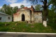 Церковь Алексия, митрополита Московского - Рогнедино - Рогнединский район - Брянская область