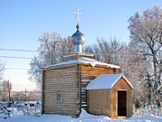 Часовня Рождества Пресвятой Богородицы - Давыдчичи - Дубровский район - Брянская область