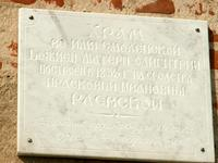 Церковь Смоленской иконы Божией Матери - Поповка - Алексин, город - Тульская область